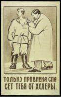 Affiche soviétique des années 1920 sur la vaccination contre le choléra